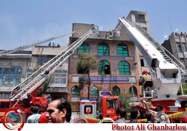 Tehran fire service, Iran