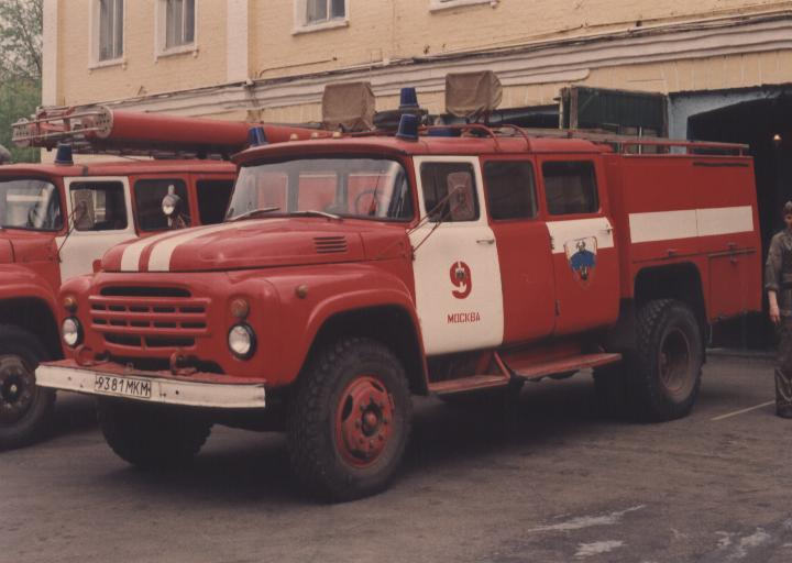 Russia - Moscow Fire brigade Zil Rescue tender