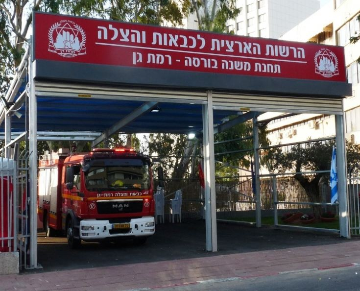 Secondary fire station Ramat Gan, Israel