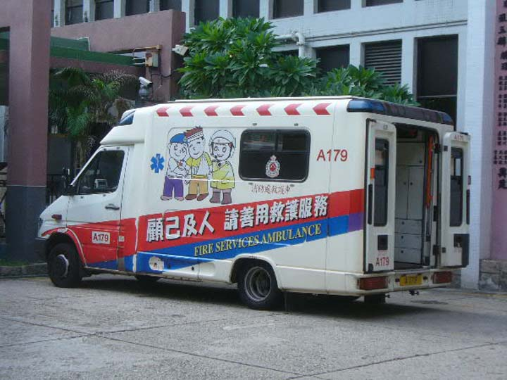 HKFS A179 Hong Kong Mercedes Ambulance