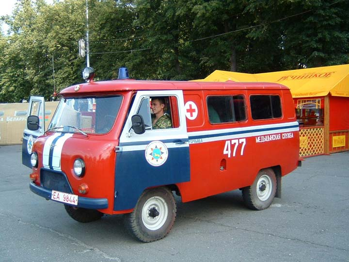 Firemans day Gomel Belarus Ambulance